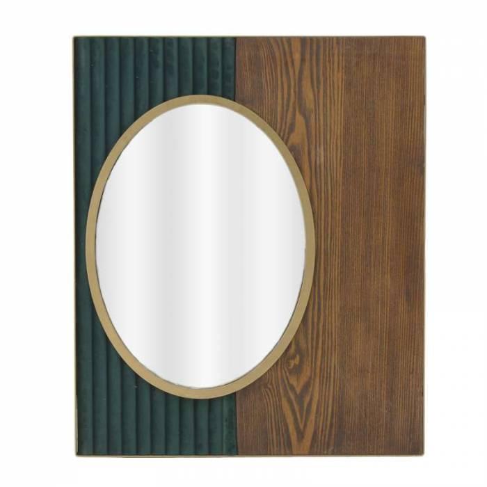 Oglindă pentru hol Lavenia