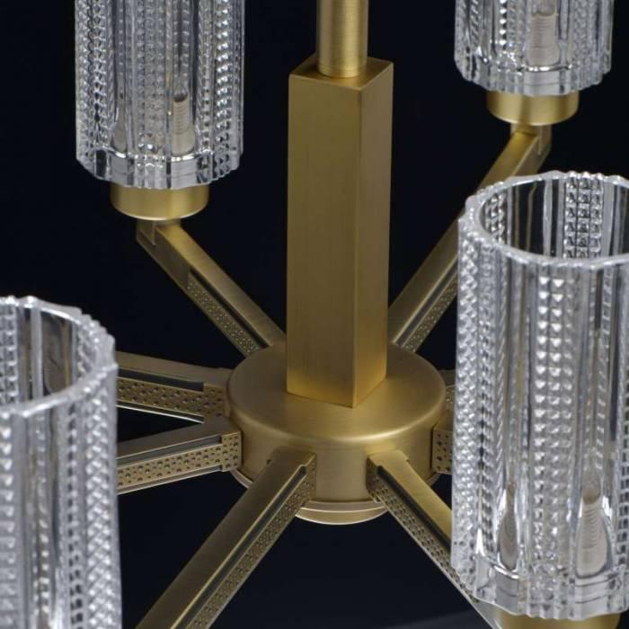 Candelabru auriu cu 8 becuri Sierra