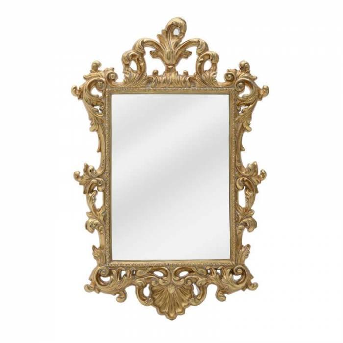 Oglindă de perete Mitsuko