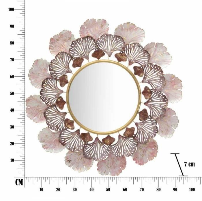 Oglindă de perete Leaf, 94x94x7 cm, metal/ sticla, multicolor